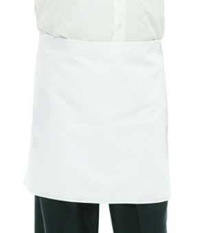 4-WAY CHEF APRONS